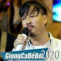 Quang Lập Tuyển Chọn 2020 CD6